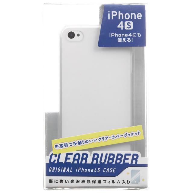 iPhone4S用クリアーラバージャケット保護フィルム付き